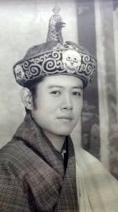 fifth king of bhutan