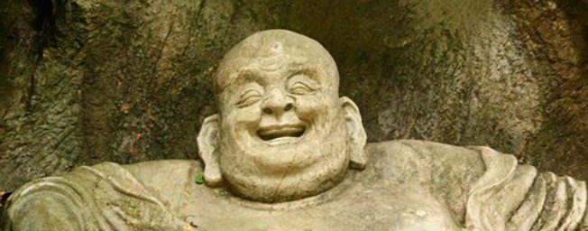 The laughing Buddha-1